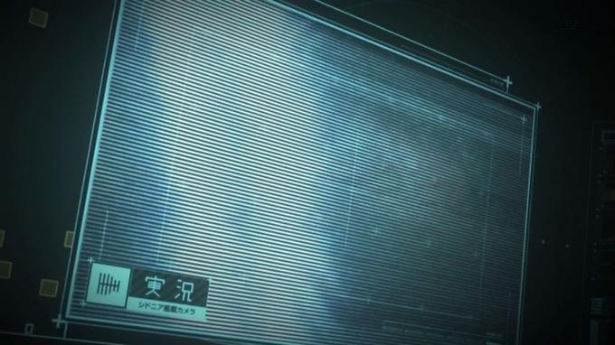 12 指令室モニター ヘイグス粒子砲 直撃