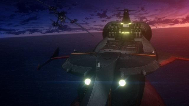 アルド 戦艦