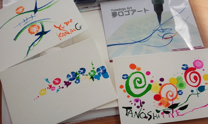 2014.09夢ロゴアート