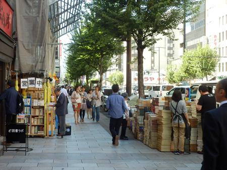 神田古書街