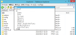 addressbar2.png