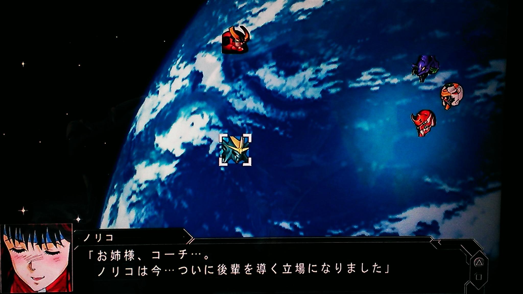 ゲームたんたんプレイ日記第3次スーパーロボット大戦Z 時獄篇 第十二話トラックバックURL