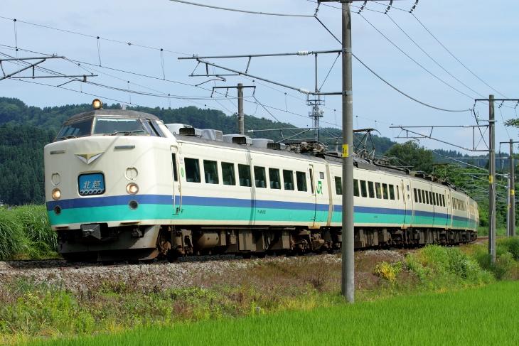 485 T13