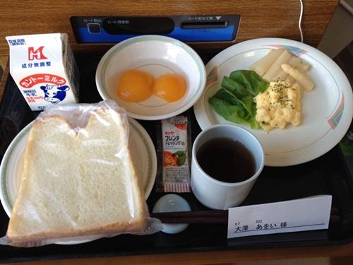 byouinsyoku01.jpg