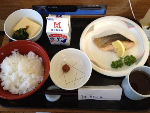 byouinsyoku03.jpg