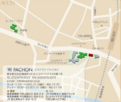 SnapCrab_NoName_2014-4-30_22-25-45_No-00.png