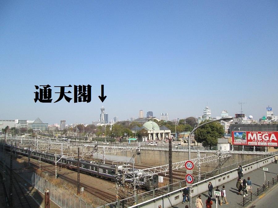 20140323IMG_0217.jpg