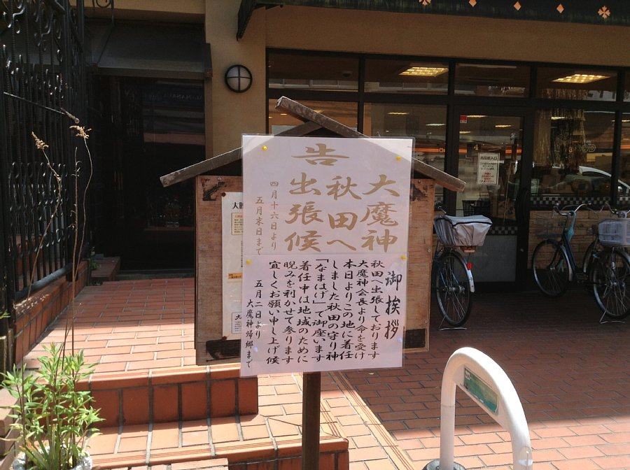 20140601IMG_1116.jpg