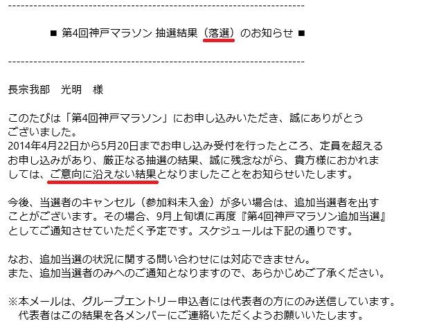 20140701.jpg