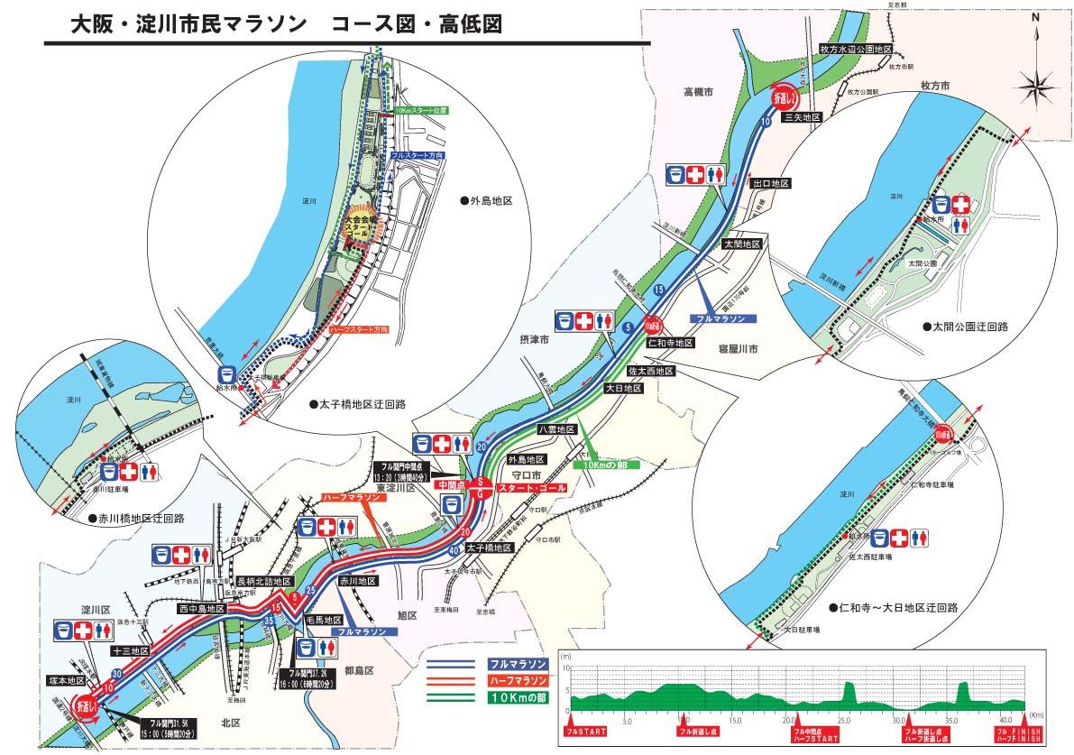 20140701yodogawamap.jpg