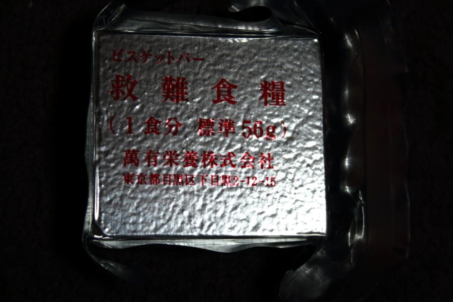 2014_04_06_1318.jpg