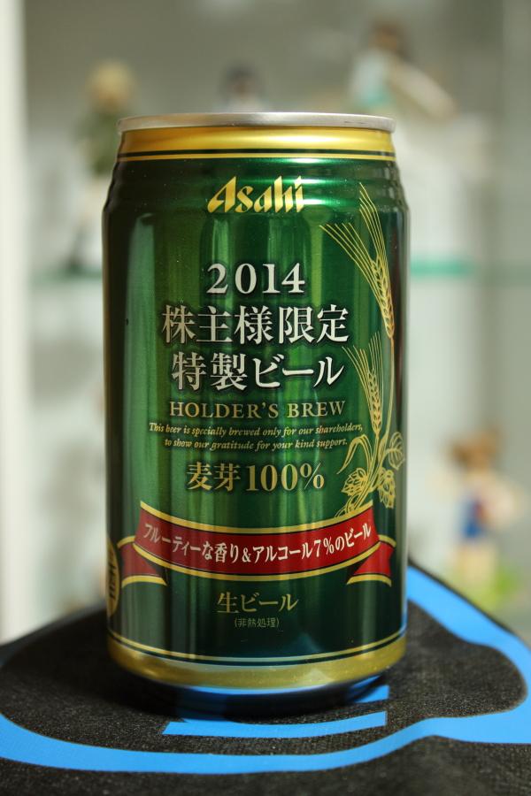 2014_04_24_1398.jpg