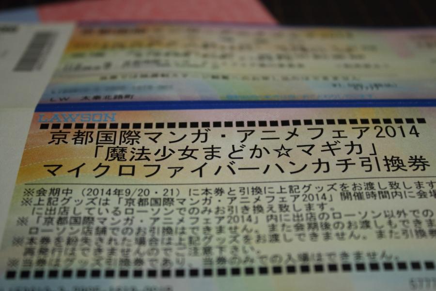 2014_09_05_1893.jpg