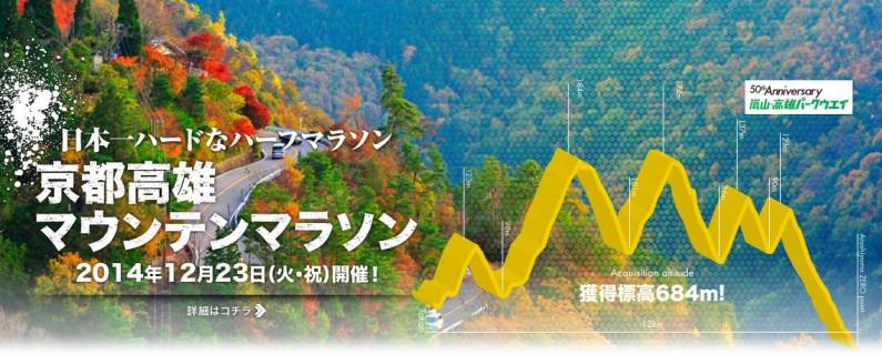 arashiyama4-795x320.jpg
