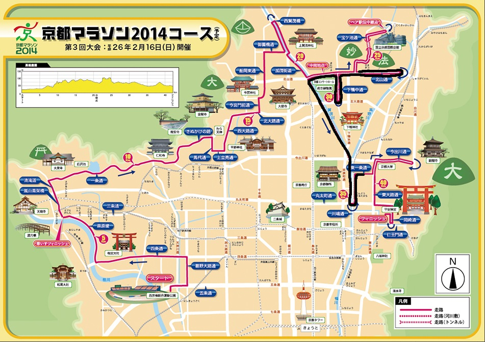 kyoto2014map_large36.jpg