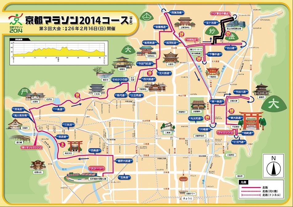 kyoto2014map_largekitunezaka.jpg