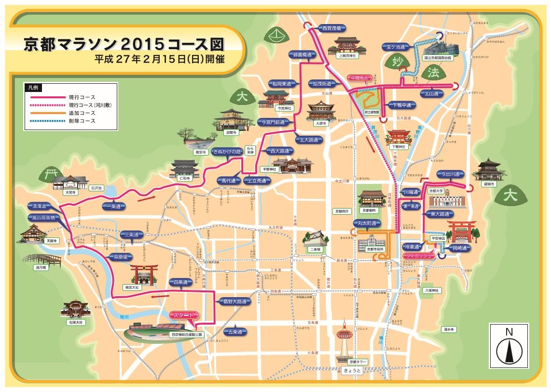 kyotom2015map.jpg