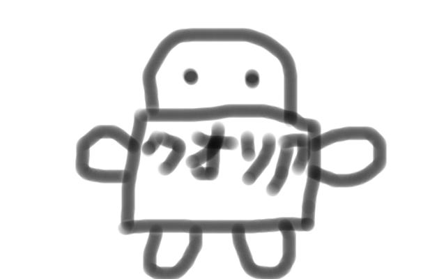 Androidafagh.png