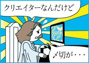 20140604illust11.jpg