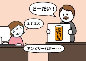 20140722.jpg