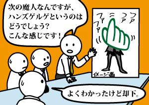 20140808-04.jpg