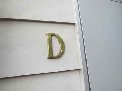 下北沢部屋番号