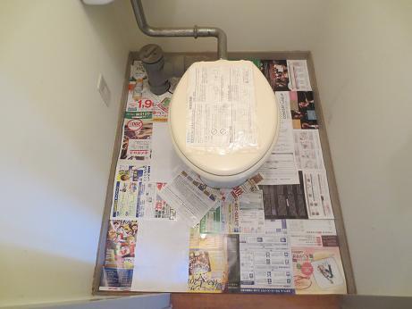 トイレCF型紙