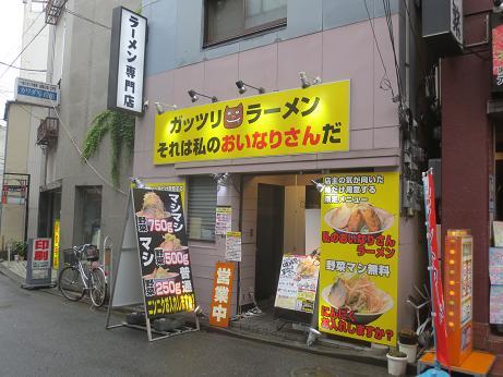 ラーメン二郎インスパイア日吉ガッツリ