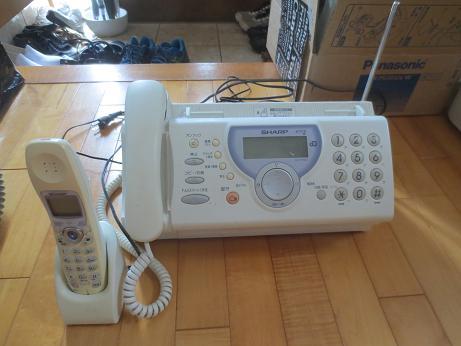 ファックス電話古