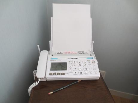 ファックス電話新