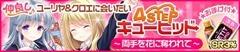1407-nakayoshi3