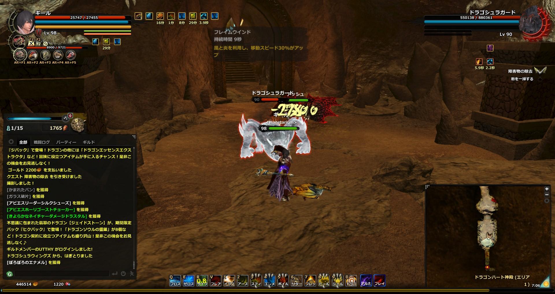 DragonsProphet_20140708_070657.jpg