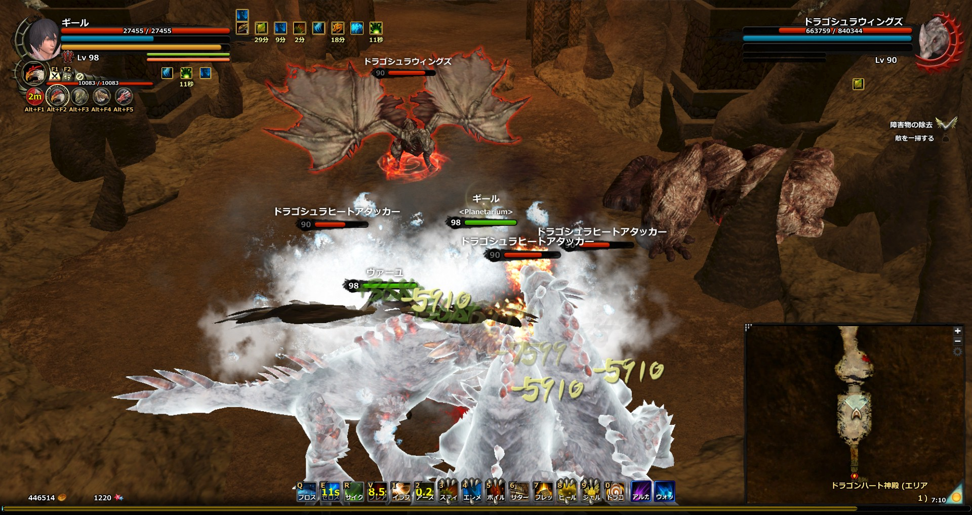 DragonsProphet_20140708_071049.jpg