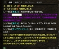 DragonsProphet_20140711_143555.jpg