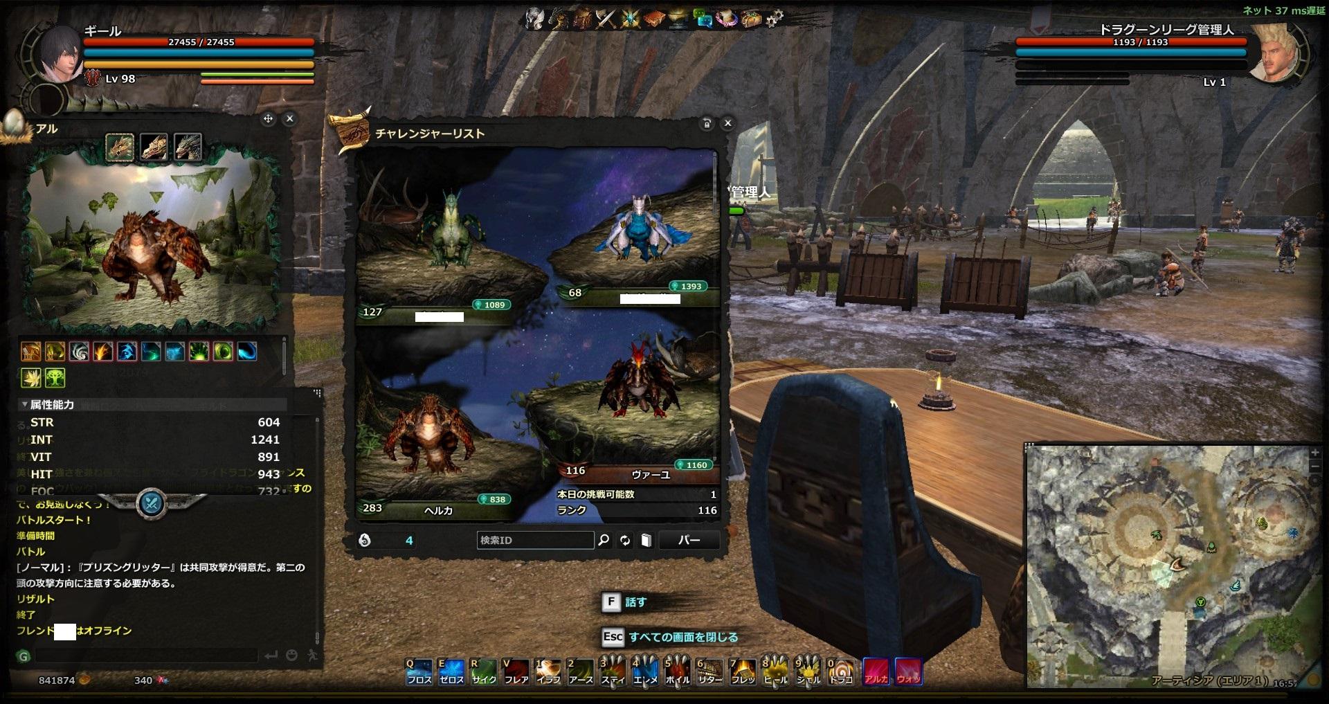 DragonsProphet_20140712_165723.jpg