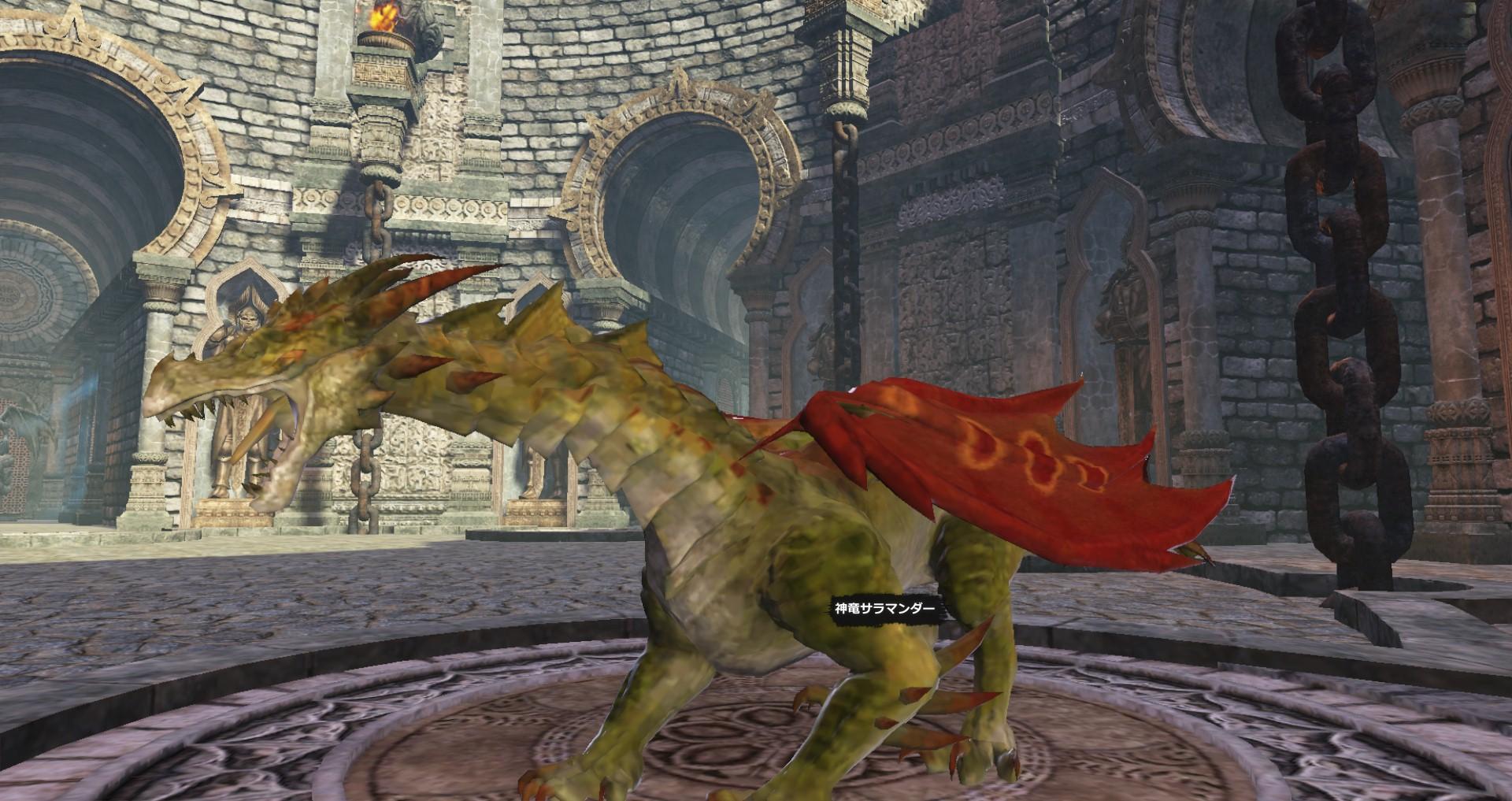 DragonsProphet_20140712_175034.jpg