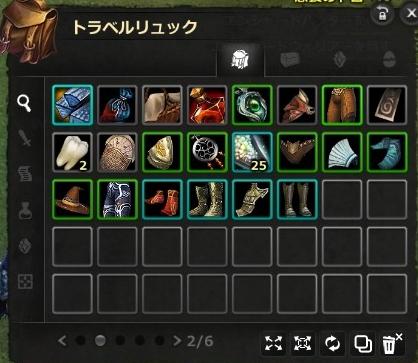 DragonsProphet_20140712_231834.jpg