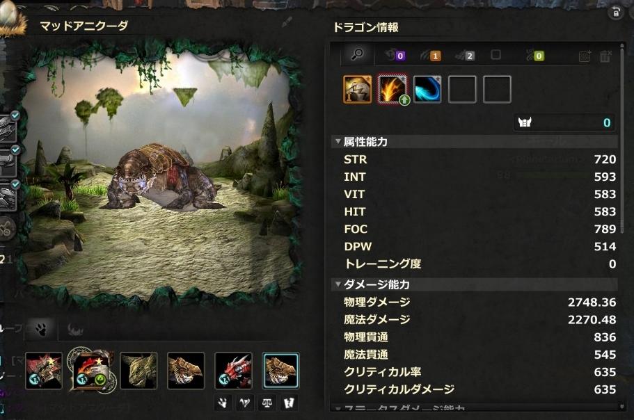 DragonsProphet_20140713_001536.jpg