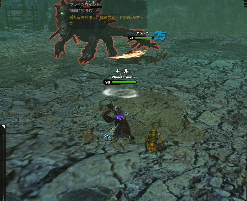 DragonsProphet_20140718_082936.jpg