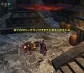 DragonsProphet_20140719_164335.jpg