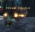 DragonsProphet_20140719_164349.jpg