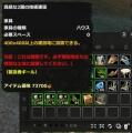 DragonsProphet_20140831_031358.jpg