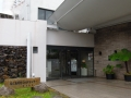 5月20日 屋久島環境文化村センター
