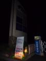 7月2日 復活のピエリ守山(予定)