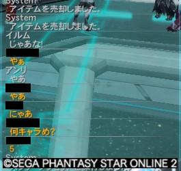 PSO2193_謎深き男アンリ2