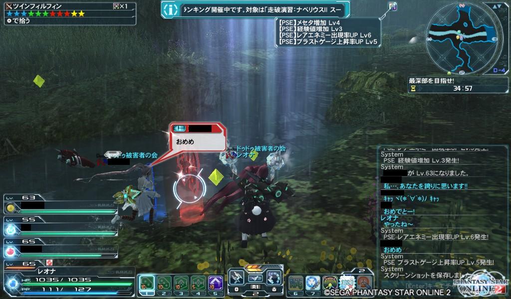 PSO2201_森林AD