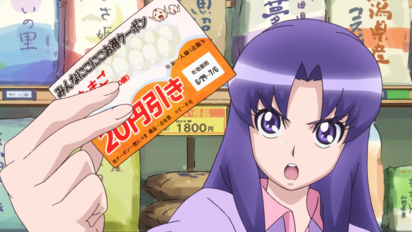 ハピプリ#23割引券!