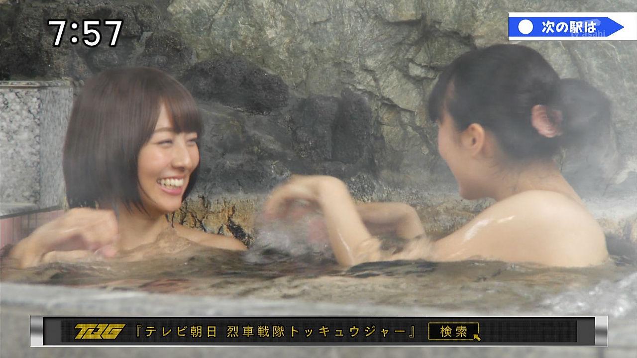 トッキュウ#25次回お風呂回!!!