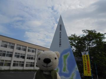 北方領土は日本の領土です