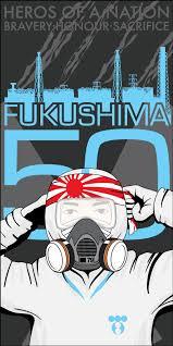 fukushima5001.jpg